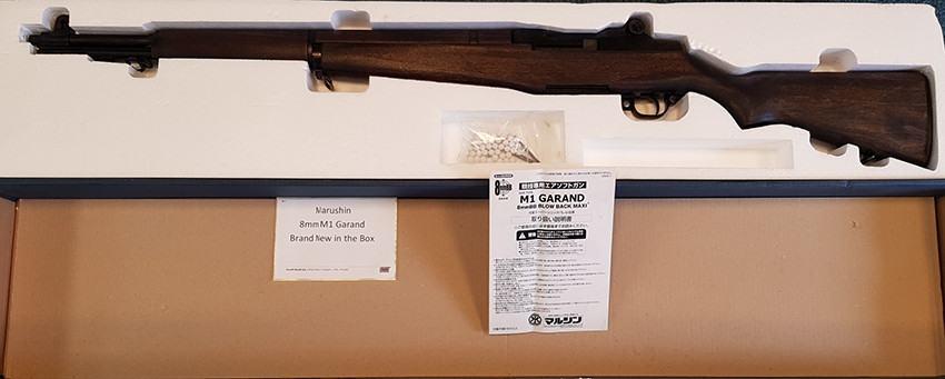 Marushin 8mm M1 Garand Gas BlowBack (GBB) Airsoft Rifle - New Old Stock