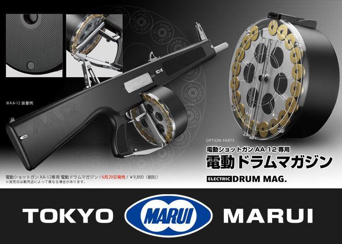 Tokyo Marui AA-12 / SGR-12 3000rd Drum Magazine for the Automatic Electric Shotgun
