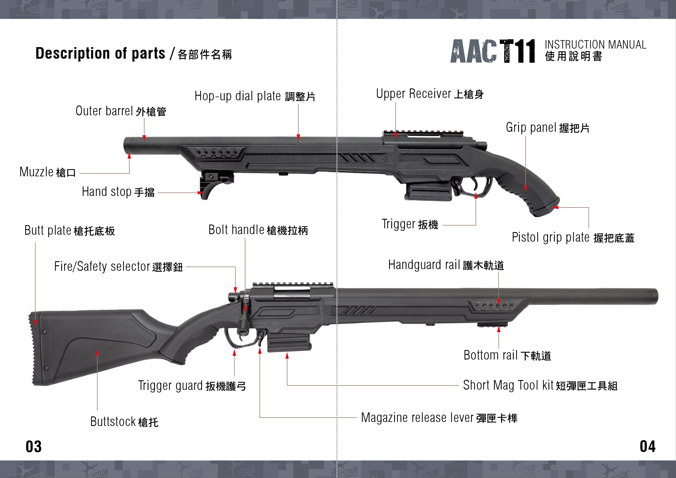 Action Army Aac T11s Compact Airsoft Sniper Rifle Black