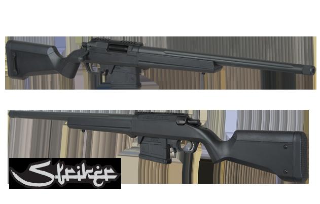 "ARES Amoeba ""Striker"" AS-01 Airsoft Sniper Rifle - Black"