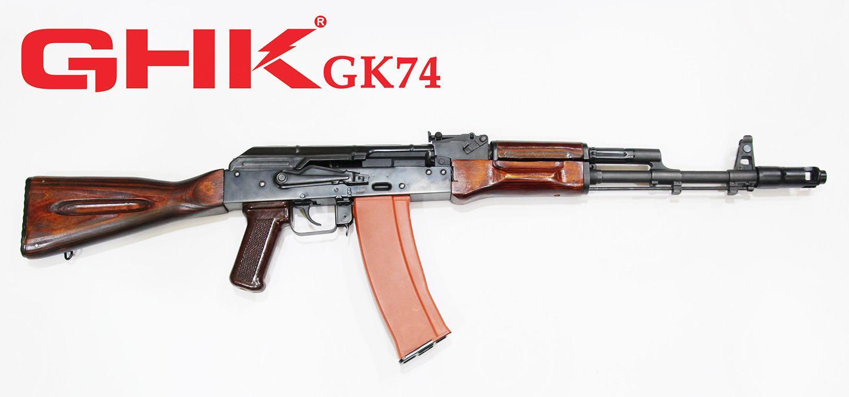 GHK AK74 GBB Airsoft Rifle