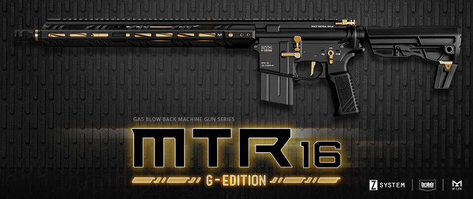 TOKYO MARUI MTR16 G EDITION ZET SYSTEM (Z-SYSTEM) GBB AIRSOFT RIFLE