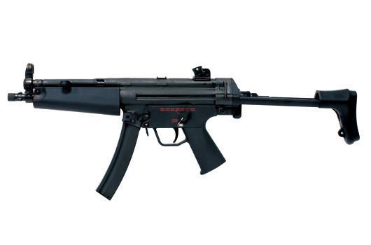 Bolt SWAT (MP5) Airsoft Rifle