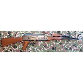Tokyo Marui AK47 Airsoft Rifle