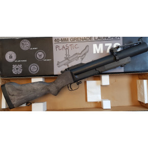 Pre-Owned Craft Apple Works (CAW) M79 Grenade Launcher, Boxed with Extras!