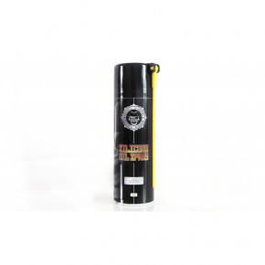 Duel Code Silicone Spray - 220ml