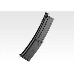 Tokyo Marui 40rd extended MP7 Gas Magazine