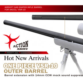Action Army VSR-10 Fluted Custom Outer Barrel - Black