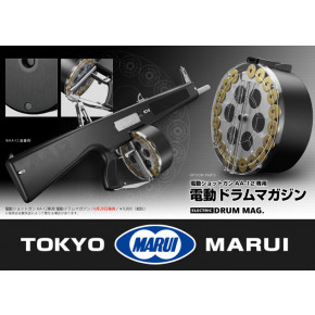Tokyo Marui AA-12 3000rd Drum Magazine for the Automatic Electric Shotgun