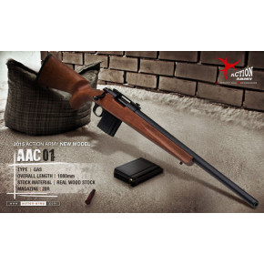 Action Army AAC 01 Gas Airsoft Sniper Rifle