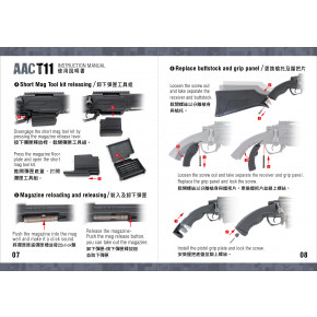 Action Army AAC T11 Airsoft Sniper Rifle - Black - Full stock