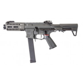 G&G ARP 9 (ARP9) Airsoft SMG - BATTLESHIP GREY