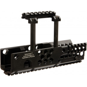 TWI Zentico Styled B-50 Rail System for PKP / PKM Airsoft Rifles