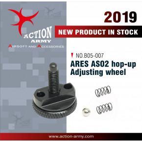Action Army ARES Striker AS02 Rifle Hop-up Adjustment Wheel - CNC Aluminium