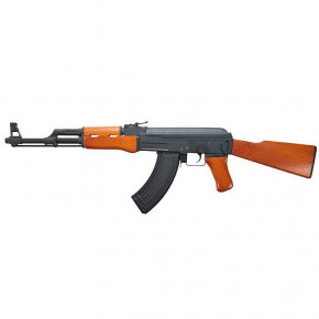 CYMA CM.042 AK47 AEG Airsoft Rifle - Real Wood