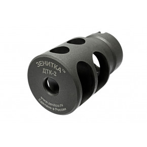 TWI D FH-02 Zentico Styled DTK-2 Flash Hider - CNC'd Steel for the AK74MN and AK74UN