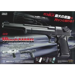 Tokyo Marui Desert Eagle .50AE Hard-Kick 10-Inch Airsoft Pistol