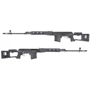 King Arms Kalashnikov Dragunov SVD Airsoft Sniper Rifle - AEG