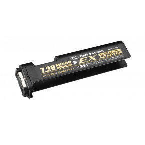 *NEW Tokyo Marui Micro AEP to MP7/Skorpion/MAC10 Battery Adaptor for (Li-Po / LiPo) 7.4v 550mAh
