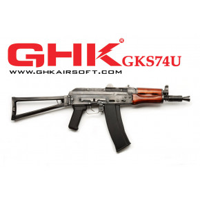 GHK AK74U GBB Airsoft Rifle
