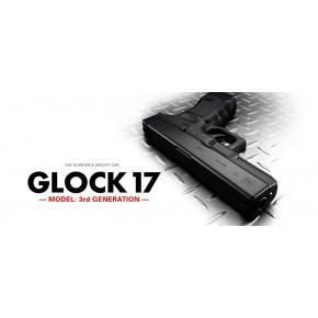 Tokyo Marui Glock G17 3rd Generation
