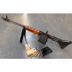 Shoei FG42 Type1 Full Metal Model WW2 Fire Support Machine Gun - Special package