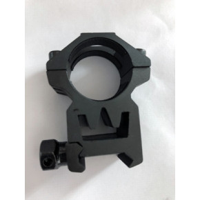 Milbro High Mount Scope ring set