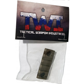TWI Keymod Additional Rail Piece for VS-24/VS-25 (1 Pack) - TAN