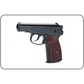 KWC Makarova PM Styled NBB CO2 Airsoft Pistol