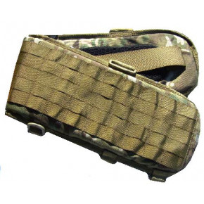 ProForce Tactical Waist Rig - MultiCam