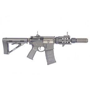 Bolt B4 PMC QDS - Black Airsoft Rifle