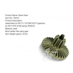 Real Sword Steel Bevel Gear for Type 56 Series T2 / T2B / T2b, Type 97 Series T1 and other AEG brands