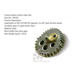 Real Sword Sector Gear for the Type 56 Series T2 / T2B / T2C Gearboxes