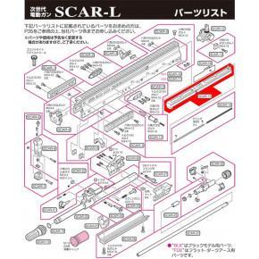 Tokyo Marui SCAR-L (SCAR L) Recoil Shock Blowback Unit Frame (Part #SCAR-15)