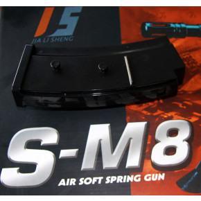 SM-8 Spare magazine