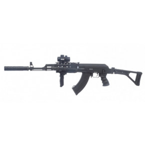 Cybergun Branded JG AK47 Tactical Airsoft AK with Folding Stock and FREE extra magazine!