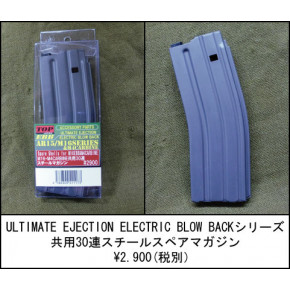 TOP EBB M4 30rd Shell Ejecting Steel Magazine - Gun Metal Steel
