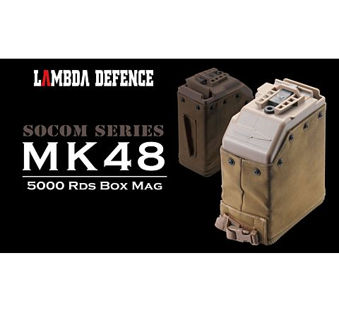 Lambda Defense Mk.48 5000rd Box Magazine
