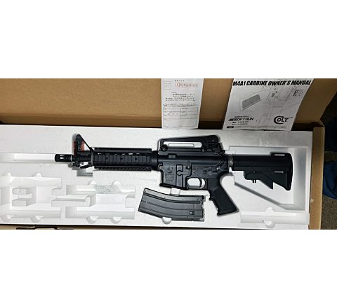 Western Arms ( W.A. ) M4A1 CQB-R - Brand New Old Stock!