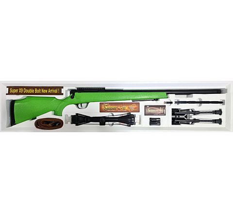 Two-Tone W700 Super X9 'SWAT' Airsoft Sniper Rifle