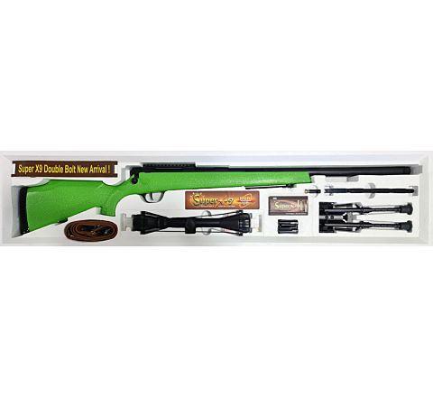 Two-Tone W700 Super X9 'SWAT' Airsoft Sniper Rifle