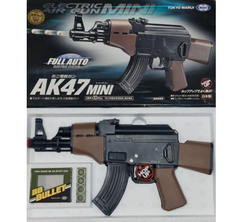 Tokyo Marui AK47 'Mini' - Boneyard