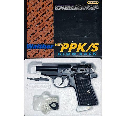 Maruzen Police Pistol K / S '007' GBB Airsoft Pistol - Boneyard Parts Gun