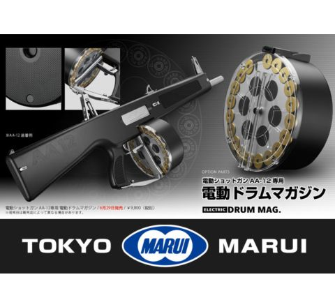 Tokyo Marui AA-12 / SGR-12 3000rd Drum Magazine for the Automatic Electric Shotgun