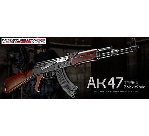 Tokyo Marui AK47 Type 3 'Next Gen' Recoil Shock Airsoft Rifle