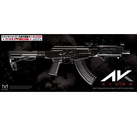 Tokyo Marui AK Storm 'Next Gen' Recoil Shock Airsoft Rifle