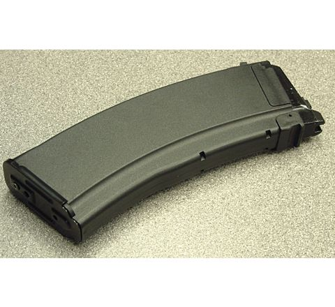 SRC AKS74U Gas Blowback magazine