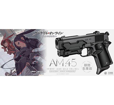 Tokyo Marui AM.45 'Ren' Version Vorpal Bunny Airsoft Pistol - Pre-Order