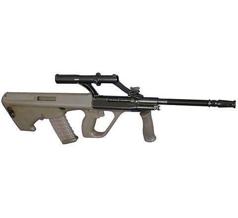 JG AUG A1 Military Airsoft Rifle - AU-2G