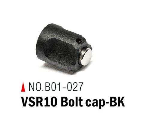 Action Army Bolt Cap for VSR Series Rifles - BLACK
